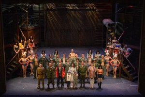 Miss Saigon IW-205